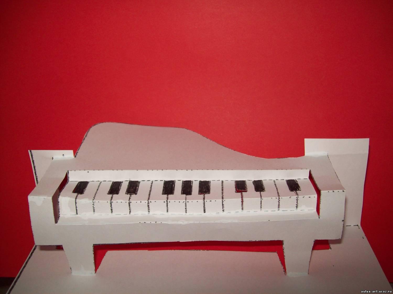 Фортепиано сделать своими руками
