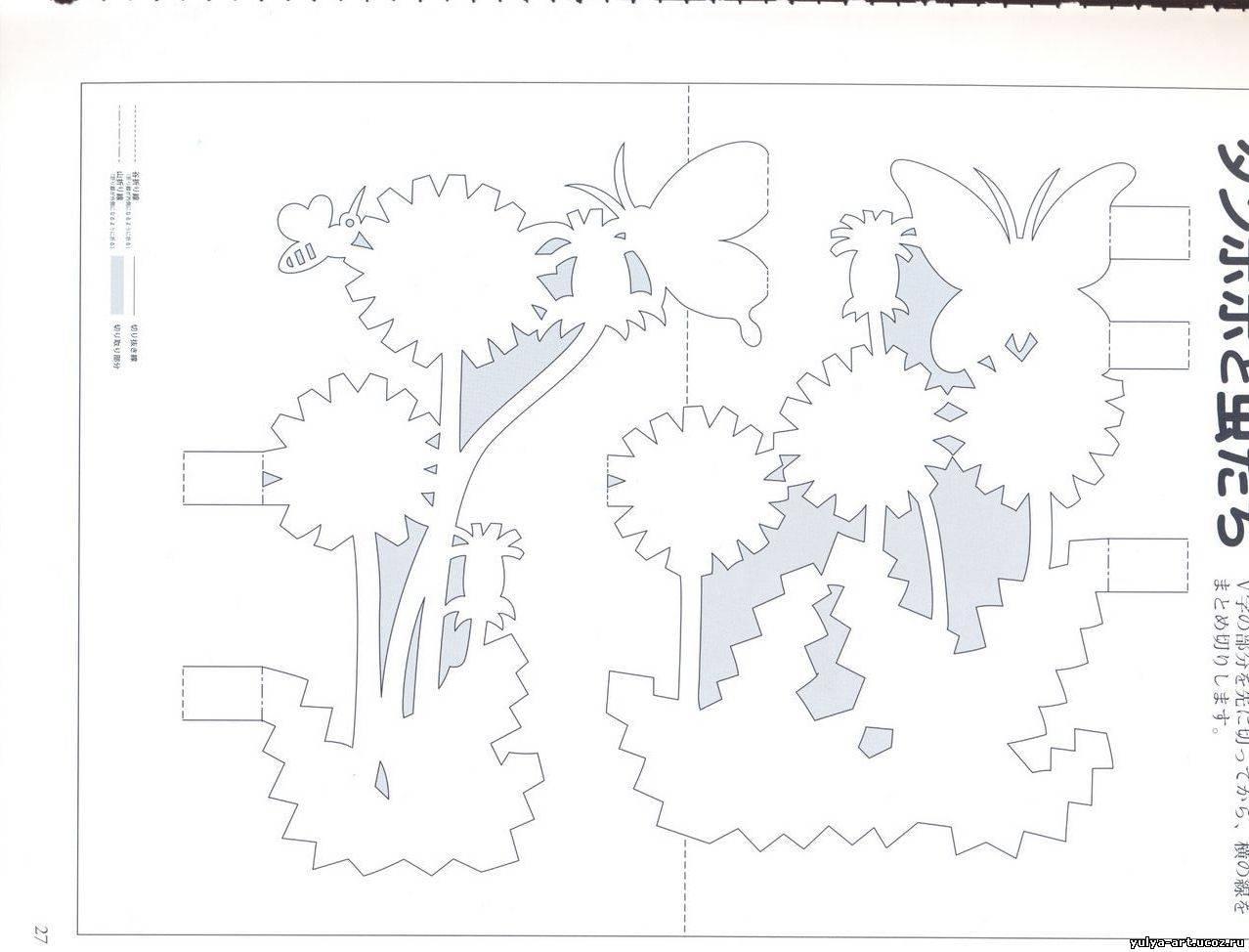 Схемы для объемные открытки с