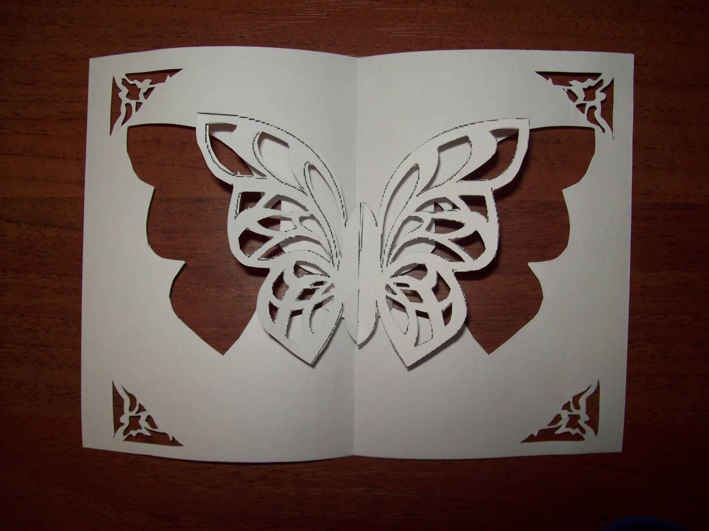 киригами открытки схемы: