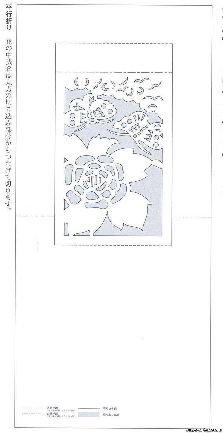 свой цитатник или сообщество!  Схемы киригами.  Прочитать целикомВ.
