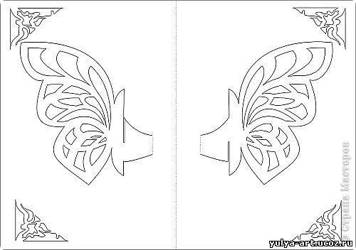 Схемы киригами