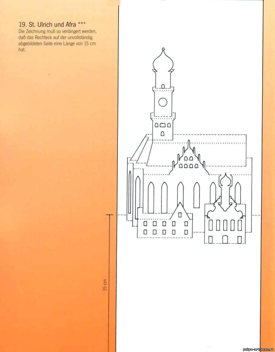 Объёмная открытка схема