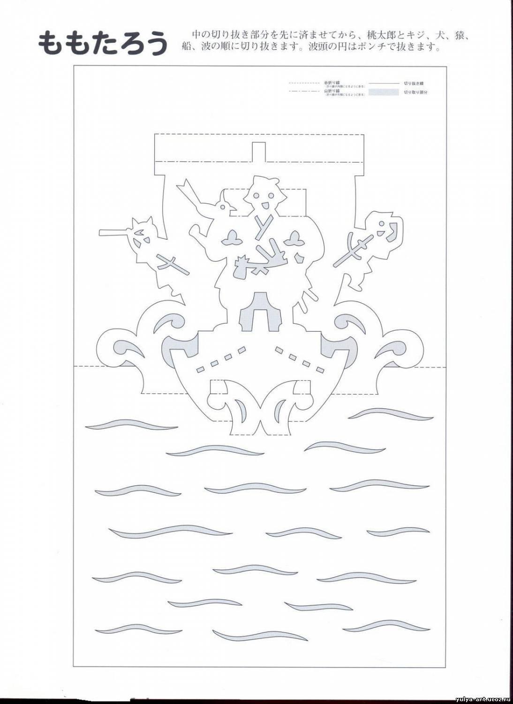 Схемы объемных pop up открыток 48