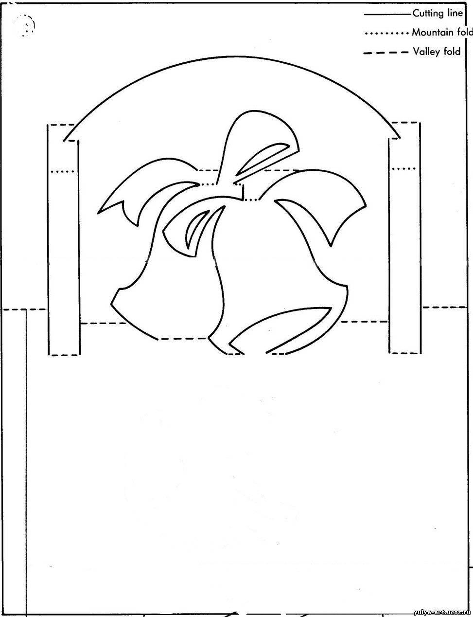 Объемные открытки из бумаги своими руками схемы шаблоны цветы